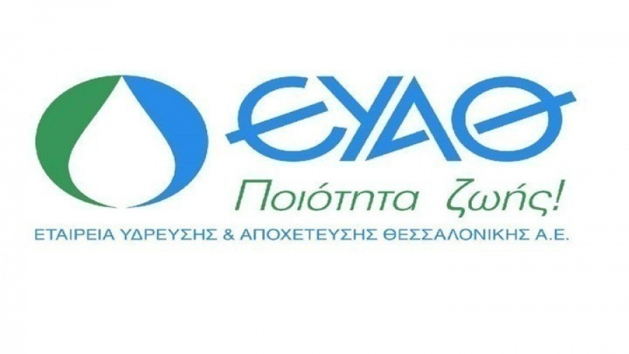 Στην αντεπίθεση ο Στουρνάρας (ΤτΕ): Η Ελλάδα χρειάζεται προληπτική γραμμή στήριξης μετά το 3ο μνημόνιο