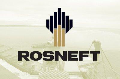 Rosneft: Υποχώρησαν κατά -27% τα κέρδη για το γ΄ 3μηνο 2017, στα 790,7 δισ. δολ.