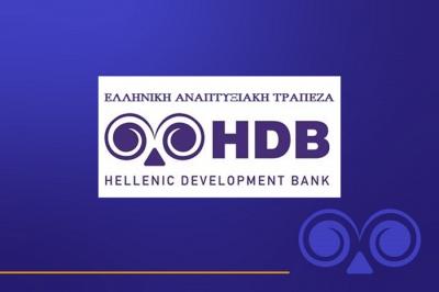 Η Αναπτυξιακή Τράπεζα υπέγραψε μνημόνιο με ΤΜΕΔΕ για χρηματοδότηση τεχνικών εταιριών