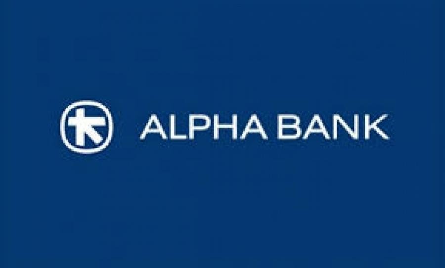 Διατηρούνται οι μεγάλες εντολές πώλησης στο ΣΜΕ της Alpha Bank