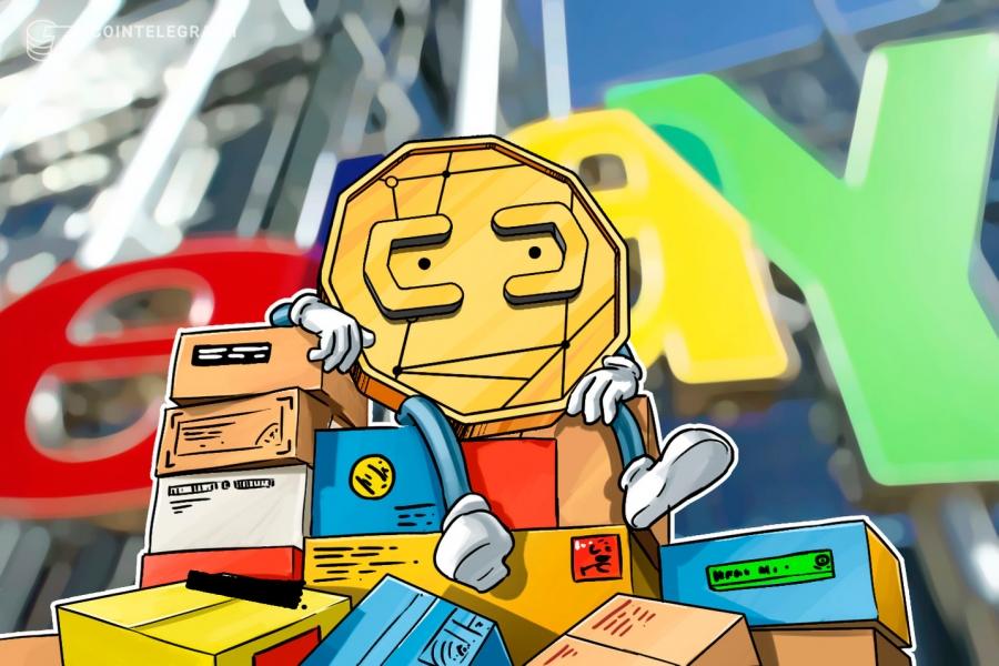 Η eBay πραγματοποιεί «άνοιγμα» στα κρυπτονομίσματα