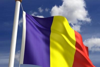 Ρουμανία: Θλίψη για την τραγωδία με τους 10 νεκρούς από πυρκαγιά σε νοσοκομείο