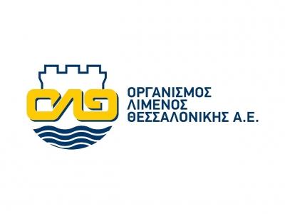 ΟΛΘ: Στις 23 Ιουνίου η Γενική Συνέλευση για τη διανομή μερίσματος