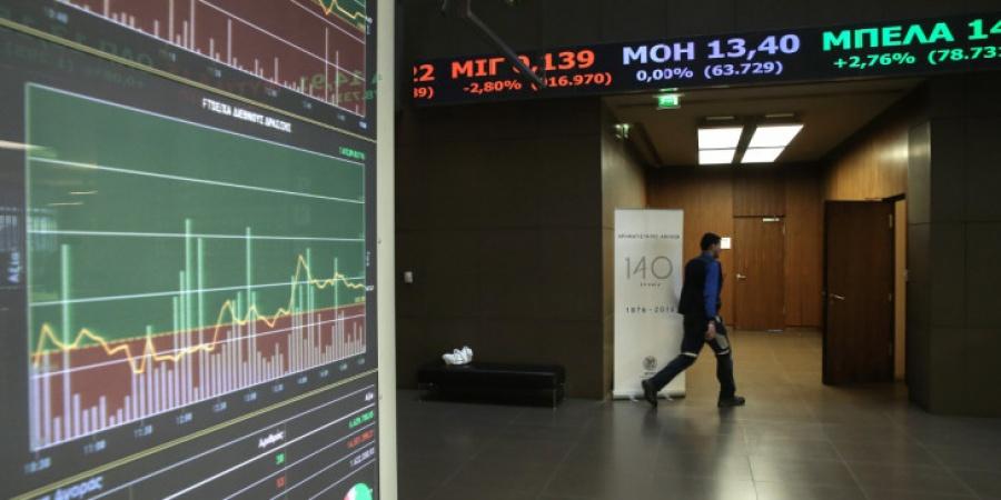 Κλίμα ευφορίας στις ΗΠΑ για Ελλάδα, διαπίστωσαν οι τραπεζίτες, οι ξένοι επενδύουν σε ομόλογα αλλά όχι σε μετοχές