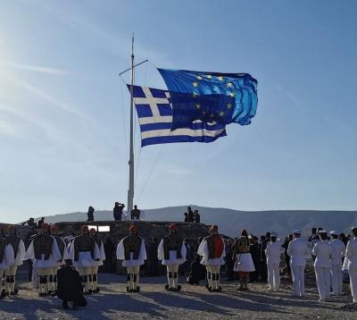 Παρουσία Σακελλαροπούλου και Σχοινά η ταυτόχρονη έπαρση ελληνικής και ευρωπαϊκής σημαίας στην Ακρόπολη