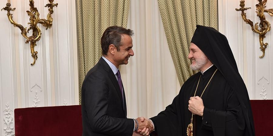 Συνάντηση του πρωθυπουργού Κυριάκου Μητσοτάκη με τον Αρχιεπίσκοπο Αμερικής Ελπιδοφόρο