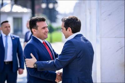Τα ενεργειακά στο επίκεντρο Τσίπρα - Zaev - Μνημόνιο ΔΕΣΦΑ - MER και κρίσιμες συνομιλίες για τα ΕΛΠΕ