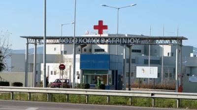 Παρέμβαση εισαγγελέα για το νοσοκομείου Αγρινίου και τη θνητότητα στη ΜΕΘ