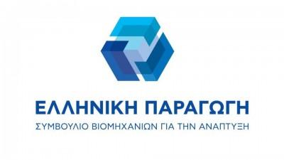 Ελληνική Παραγωγή: Η έκθεση Πισσαρίδη, μια πυξίδα προς την ευημερία για όλους