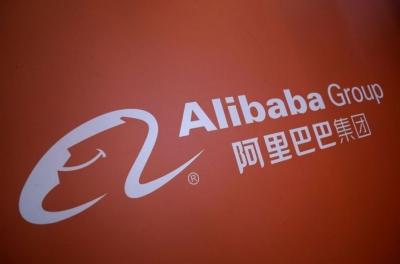 Κίνα: Πρόστιμο 18,2 δισ. γιουάν στην Alibaba για μονοπωλιακές πρακτικές