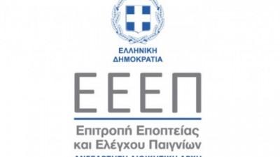 Οργή ΕΕΕΠ και ΕΛΤΕ για την… «αλλεργία», της επικεφαλής της Αρχής Ξεπλύματος, απέναντί τους - Όλο το παρασκήνιο