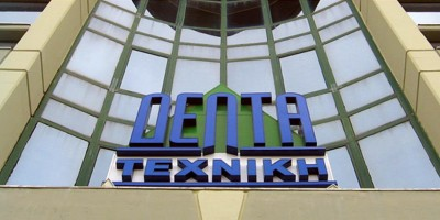 Δέλτα Τεχνική: Προπληρώνει στις 22/12 μέρος του ΚΟΔ  και της 1ης δόσης της ονομαστικής αξίας των Ομολογιών