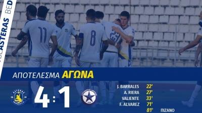 Αστέρας Τρίπολης – Ατρόμητος 4-1: «Τεσσάρα» και φουλάρει για Super League