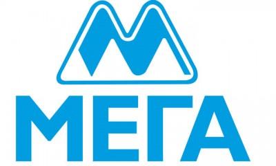 Η ΜΕΓΑ διακρίθηκε στα Supermarket Awards, αποσπώντας τέσσερα σημαντικά βραβεία