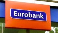 Πωλήσεις από Investment Technology Group και Citigroup στην Eurobank, αποχωρεί fund και λόγω MSCI αύριο 28/8