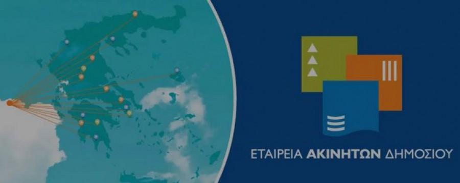 Αναστολή λειτουργίας των επιχειρηματικών μονάδων της ΕΤΑΔ από 7/11 έως 30/11/2020
