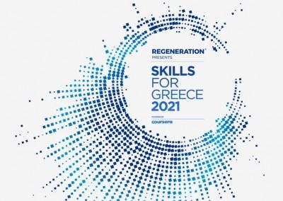Το ReGeneration «ξεκλειδώνει» δωρεάν πρόσβαση σε online μαθήματα και πιστοποιήσεις