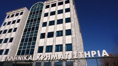 Ο ΙSS καταψηφίζει τις αμοιβές της ΕΧΑΕ - Τι συμβαίνει με τις κ.κ. Καζόλη και Στάμου