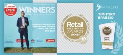 Βράβευση του Ομίλου Σαράντη στα Lenovo Retail Business Awards 2021