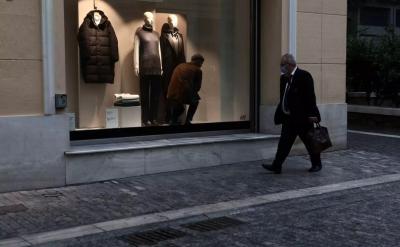 Ανάσες ρευστότητας για το λιανικό εμπόριο - Τι λύσεις προτείνουν οι φορείς
