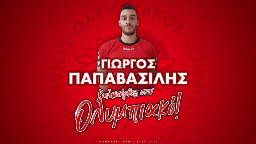 Χάντμπολ: Παίκτης του Ολυμπιακού ο Γιώργος Παπαβασίλης