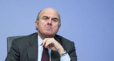 De Guindos: Δεν αποκλείεται συρρίκνωση στην οικονομία της Ευρωζώνης το δ' τρίμηνο 2020