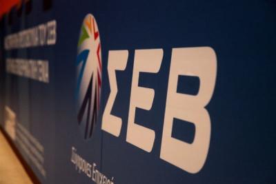 ΣΕΒ: Η καταπολέμηση της διαφθοράς έπρεπε να είναι η κορυφαία προτεραιότητα των μνημονίων