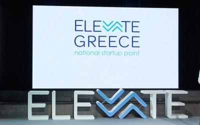 «Elevate Greece»: Παράταση υποβολής αιτήσεων χρηματοδότησης για startup ως τις 10 Νοεμβρίου 2021