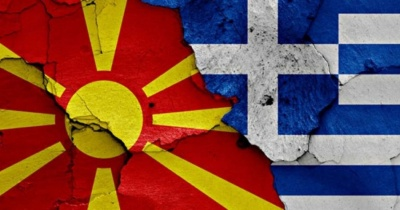 Η κυβέρνηση περνάει με +153 την συμφωνία των Πρεσπών με το 70% των πολιτών να είναι αντίθετοι – Μαύρη κηλίδα στην ελληνική ιστορία