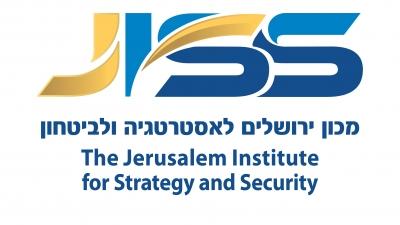 Jerusalem Institute: Ανατολική Ιερουσαλήμ ένα καζάνι που κοχλάζει – Τι πρέπει να γίνει για να επανέλθει η ειρήνη;