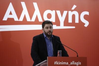 Ανδρουλάκης: Σωσίβιο στην πανδημία, η συνεργασία και η αλληλεγγύη