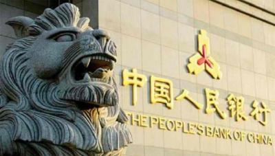 Το «παράξενο» χάσμα πληρωμών ύψους 111 δισ. δολ. στην Κίνα μπορεί να οδηγήσει σε νέο ράλι τις διεθνείς αγορές
