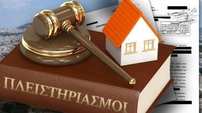 Delfi Analytics: Πώς επηρέασε το lockdown του ηλεκτρονικούς πλειστηριασμούς στην Ελλάδα το 2020