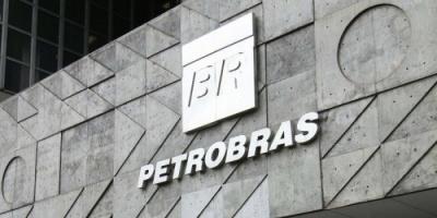 Αύξηση κερδών και εσόδων για την Petrobras το γ' τρίμηνο 2018