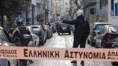 Συναγερμός στον Άλιμο - Πυροβολισμοί σε πολυκατοικία - Αποκλεισμένη η περιοχή