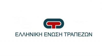 Ενωση Τραπεζών: Αναστέλεται η πληρωμή επιταγών σε επιχειρήσεις από πυρόπληκτες περιοχές