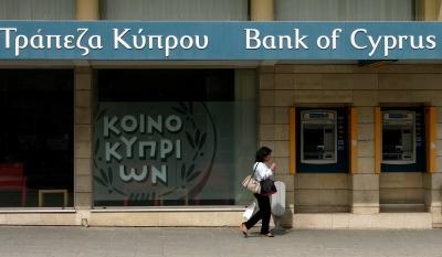 Τράπεζα Κύπρου: Ζημιές 174 εκατ. ευρώ το 2020