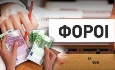 Γρίφος οι φορολογικές ελαφρύνσεις για την κυβέρνηση - Ορατός ο κίνδυνος λήψης έκτακτων δημοσιονομικών μέτρων