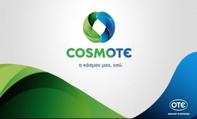 Η τηλεοπτική σεζόν ξεκινά στην Cosmote TV με δυνατά blockbusters σε Α' προβολή βραβευμένες ταινίες και νέο pop-up κανάλι