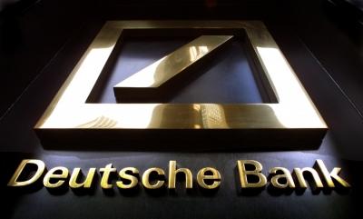 Γερμανία: Η εποπτική αρχή ζητεί από τη Deutsche Bank να κάνει περισσότερα για το ξέπλυμα χρήματος