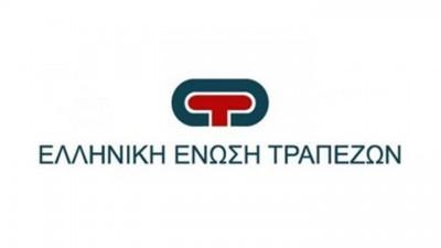 EET: Διευκολύνσεις από τις τράπεζες για νοικοκυριά και επιχειρήσεις των περιοχών της Εύβοιας