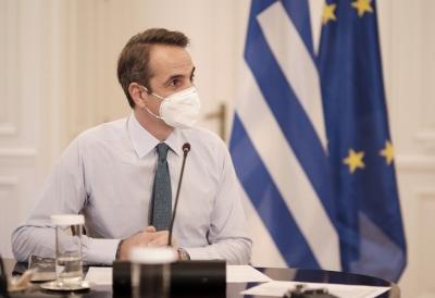 Συνεδριάζει το ΚΥΣΕΑ υπό την προεδρία του Κ. Μητσοτάκη