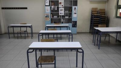 Κορωνοϊός: Πρώτη αναστολή καθηκόντων σε εκπαιδευτικό «για λόγους προστασίας δημόσιας υγείας»
