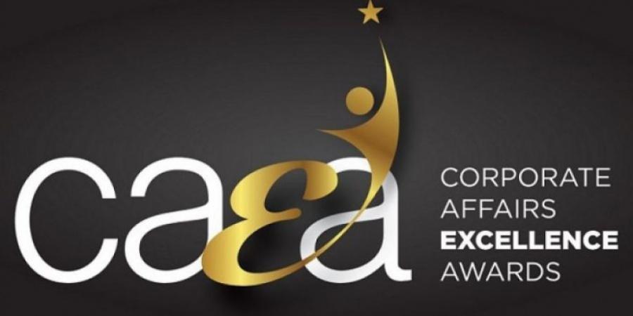 Στις 14 Ιανουαρίου ξεκινά η υποβολή συμμετοχών για τα «Corporate Affairs Excellence Awards 2020»