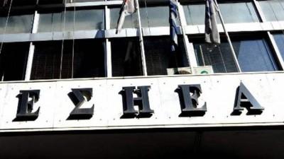 Καταδικάζει η ΕΣΗΕΑ την παρέμβαση αντιεξουσιαστών στο «Πρώτο Θέμα»
