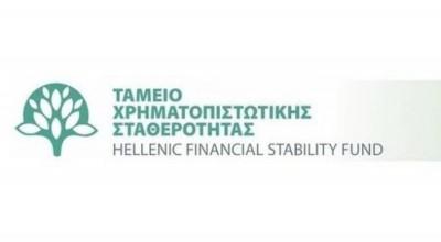 ΤΧΣ: Στηρίζει την κεφαλαιακή ενίσχυση της τράπεζας Πειραιώς και την ιδιωτικοποίησή της