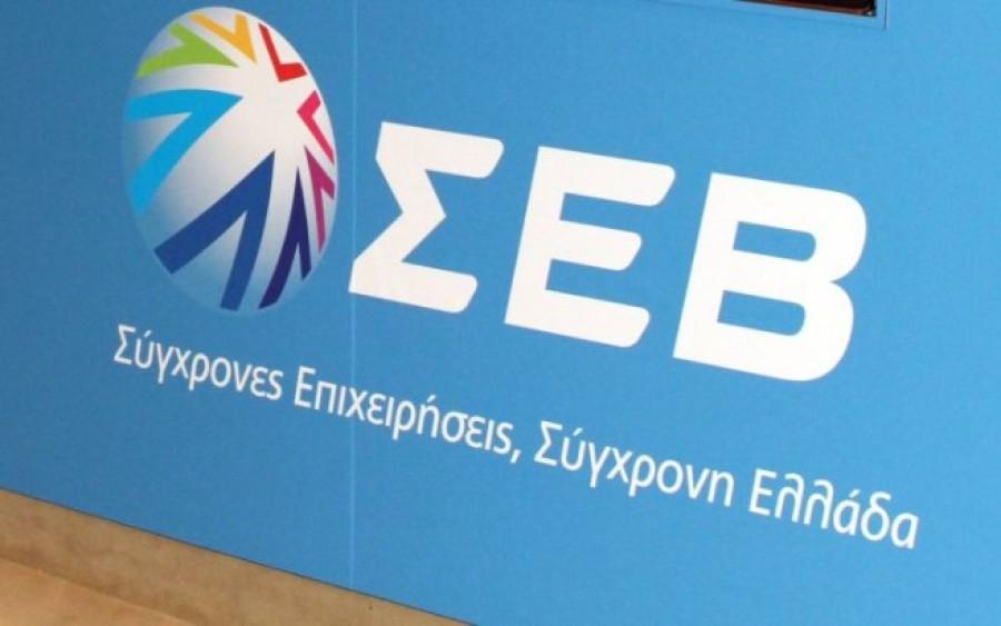 ΣΕΒ: Βελτιώνεται η ψηφιακή ωριμότητα της Ελλάδας, αλλά αναγκαία η μεγαλύτερη ταχύτητα αλλαγών