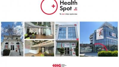 ΗealthSpot: Τα νέα, προηγμένα διαγνωστικά κέντρα με την υπογραφή του Hellenic Healthcare Group
