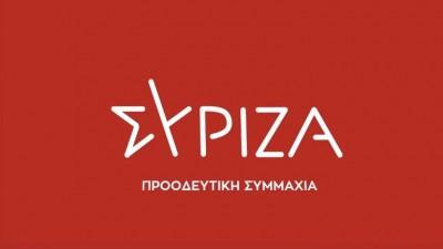 ΣΥΡΙΖΑ: Κρυφό σχέδιο ιδιωτικοποίησης αστικών συγκοινωνιών