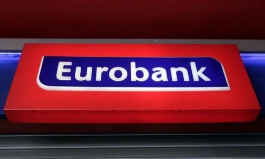 Πρόγραμμα χρηματοδότησης για το «Εξοικονομώ» από τη Eurobank